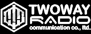 2wayram.com | ทูเวย์ราม แหล่งรวม วิทยุสื่อสาร
