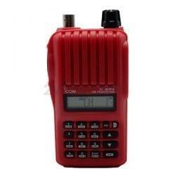 วิทยุสื่อสาร ICOM IC-80FX PLUS
