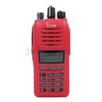 วิทยุสื่อสาร ICOM IC-50FX Plus