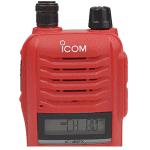 icom ic-86fx_LCD-Display