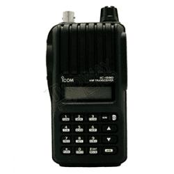 ICOM IC-G80-Front