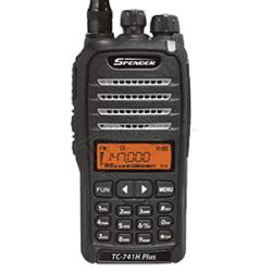 วิทยุสื่อสาร SPENDER TC-741H Plus ด้านหน้า พร้อมเสายางใส่แบตเตอรี่